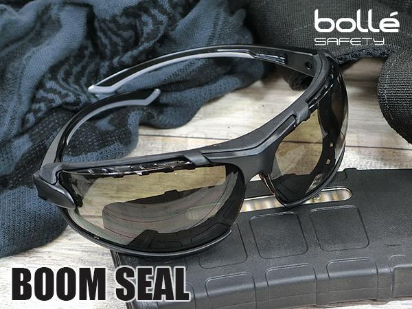 BOOM SEAL(ブームシール) セーフティグラス トワイライト