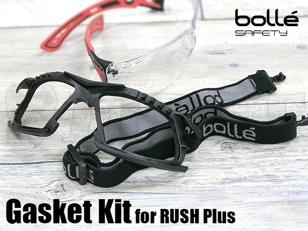 RUSH Plus(ラッシュプラス)用 ガスケット&ストラップ