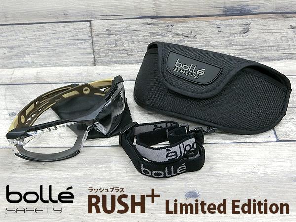 【限定】RUSH Plus(ラッシュプラス) セーフティグラス J-LTD TAN クリアー Limited Edition