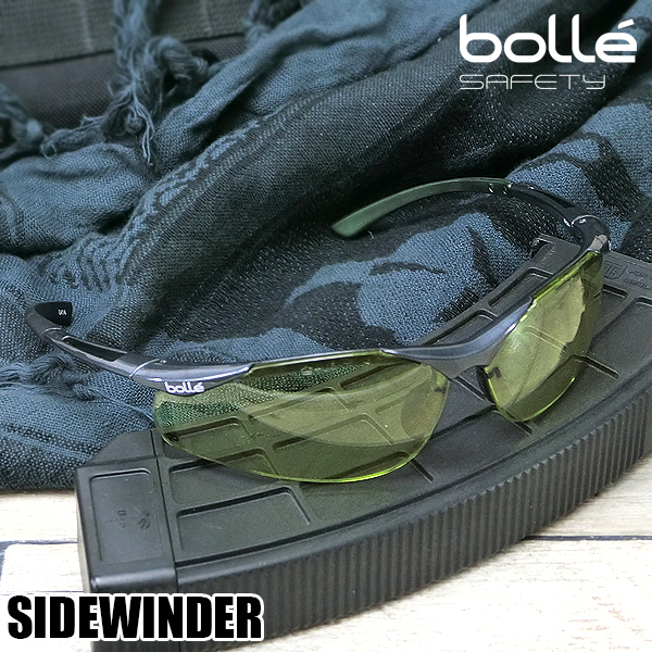 SIDEWINDER(サイドワインダー) アンバーレンズ