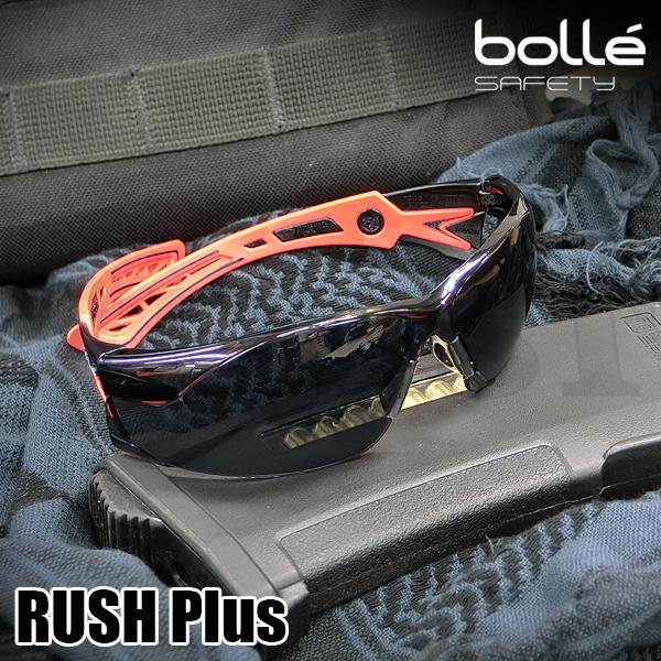 RUSH Plus(ラッシュプラス) セーフティグラス スモーク