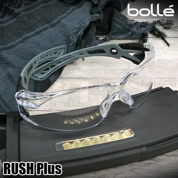 RUSH Plus(ラッシュプラス) セーフティグラス クリアー/BLack×WolfGray
