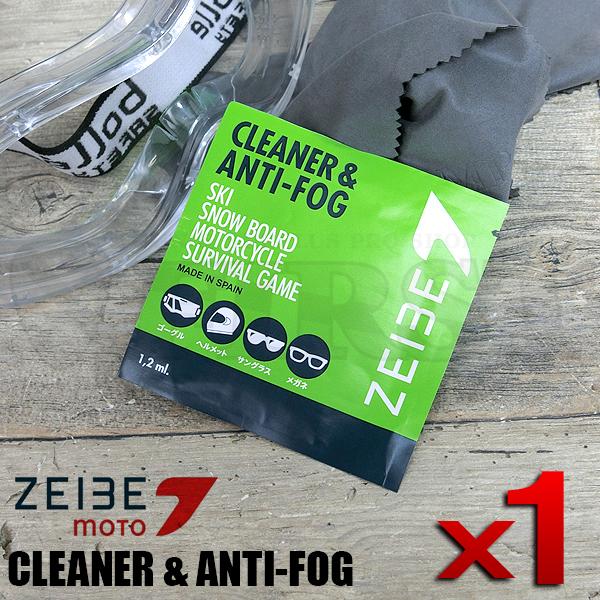 ZEIBE(セイベ) クリーナー&アンチフォグシート 強力曇り止め 1個入り
