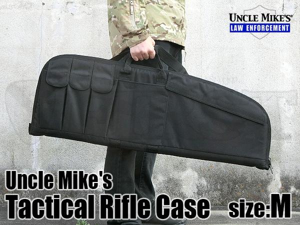 52121 タクティカル ライフルケース Mサイズ (約83x25cm) BK