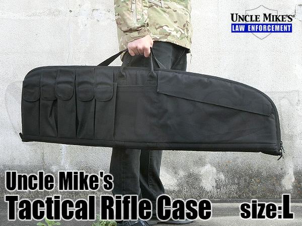 52141 タクティカル ライフルケース Lサイズ (約104x25cm) BK