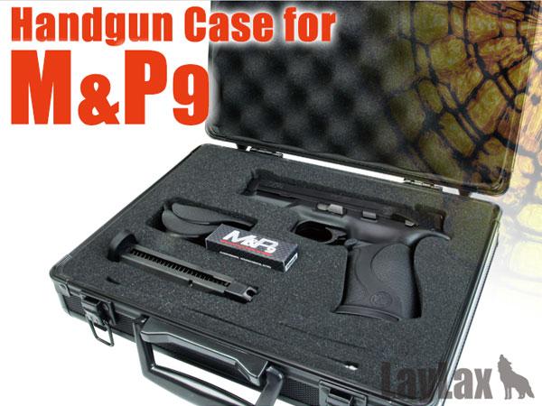 ハードガンケース M&P9