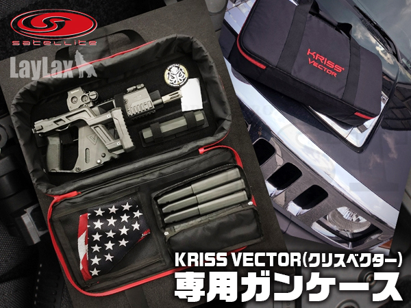 【数量限定】KRYTAC KRISS VECTOR...