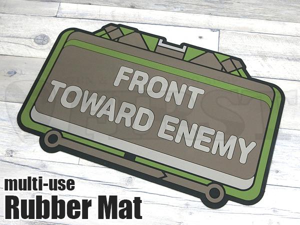 HW158F マルチユース・ラバーマット M18A1 クレイモア