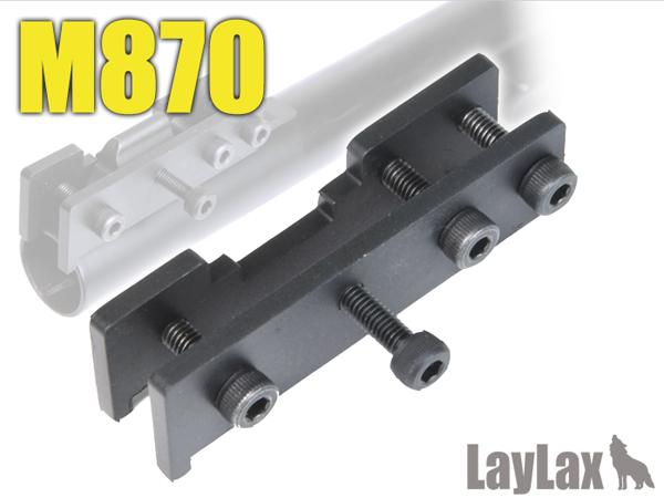 マルイ M870 フロントサイト専用 分解工具