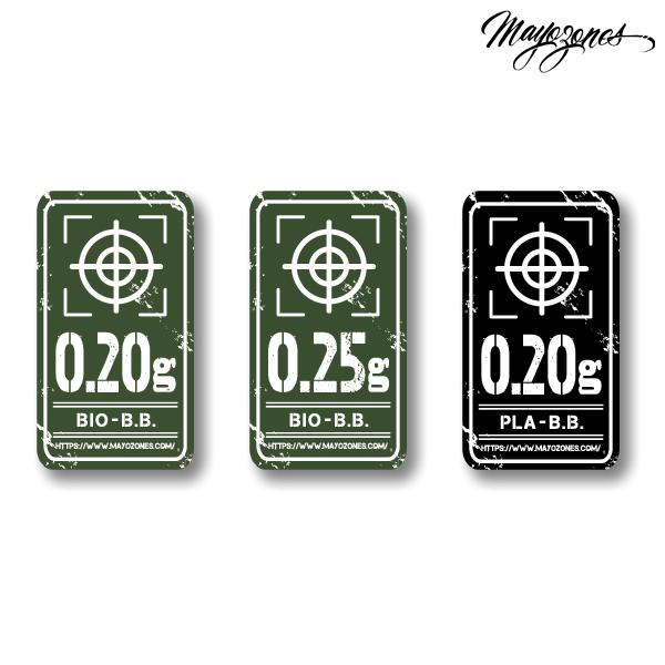 【MAYOZONES】BBシール 3枚セット 0.2/0.25バイオ 0.2プラスティック