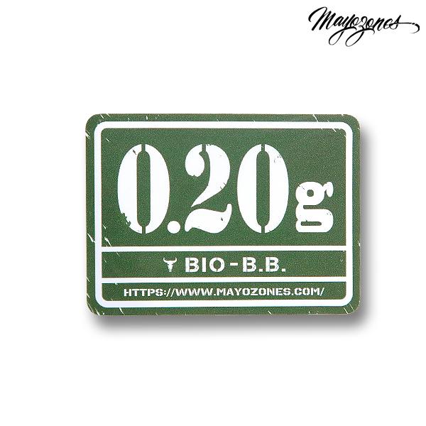 【MAYOZONES】Mini BBシール 0.20g バイオ