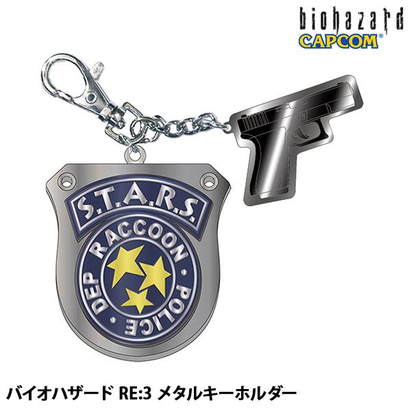 【新商品予約】バイオハザード RE:3 メタルキーホルダー S.T.A.R.S.