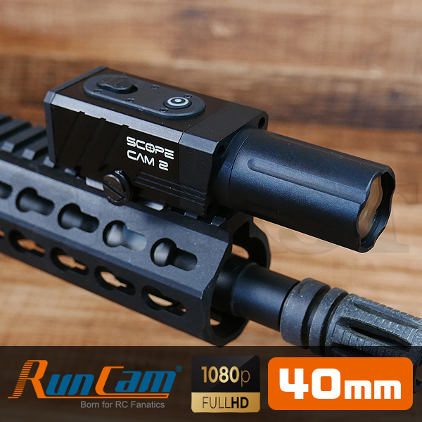 RunCam Scope Cam 2 フルHD 40mmレンズ