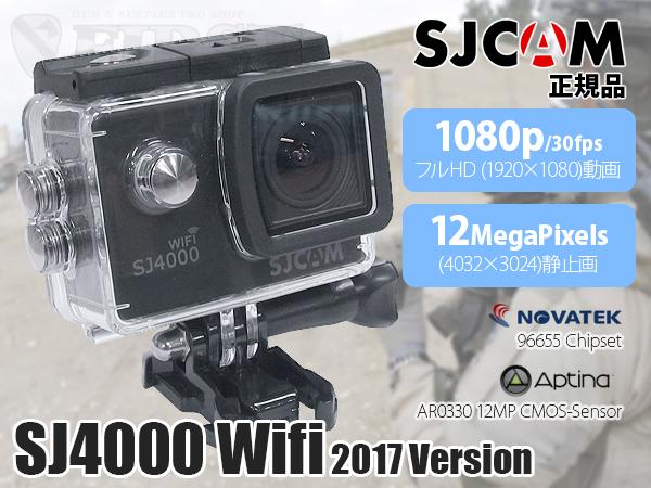 SJCAM SJ4000 Wifi デジタルアクションカメラ ブラック