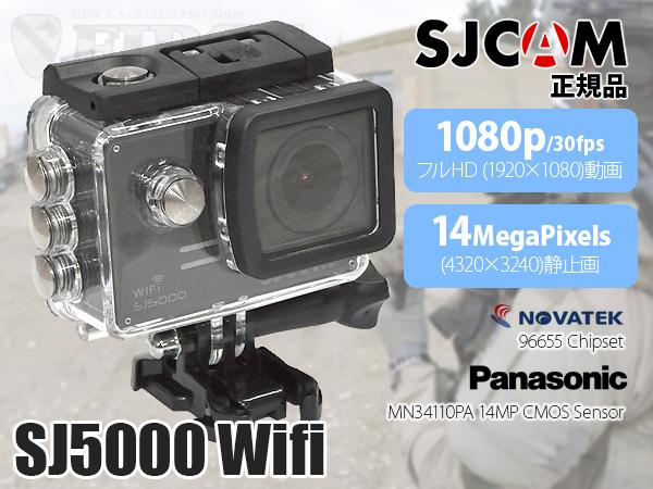 SJCAM SJ5000 Wifi デジタルアクションカメラ ブラック