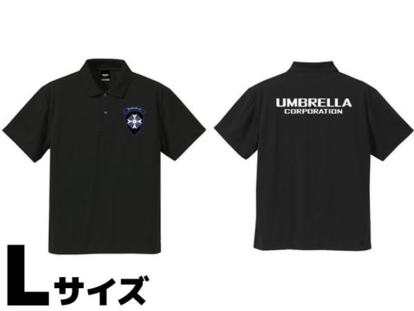 バイオハザード7 ポロシャツ アンブレラ L カプコン版