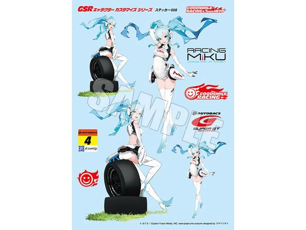 GSRキャラクターカスタマイズシリーズ ビッグサイズステッカー008/グッドスマイル初音ミクZ4 2014ver. グッドスマイルレーシング版