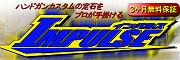 IMPULSEシリーズ!!