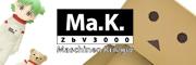 Ma.K.(�ޥ����ͥ����)