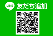 LINE@で最新の情報をチェック!
