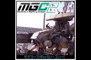 プラモ・ガンプラ完成品投稿サイト【MG】