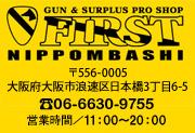 FIRST日本橋店