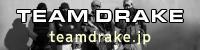 サバイバルゲームチーム「TEAM DRAKE」