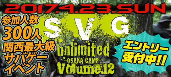 SVG Unlimited 12th