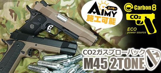 Carbon8 M45 2Tone