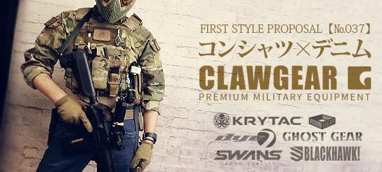 CLAWGEAR(クロウギア)-FSP37