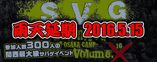 SVG 10th