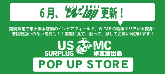 【W-tap】POP UP STORE