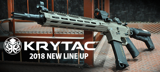 KRYTAC2018年モデル