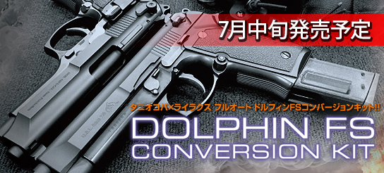 /Dolphin_LAUNCH