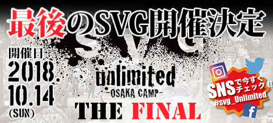 SVG Unlimited The Final
