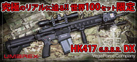���̸��� VFC HK417 �����֥?�Хå�