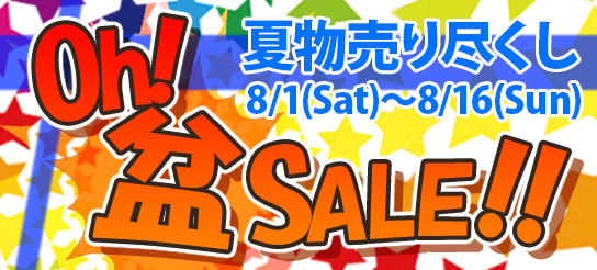 Oh!��SALE!!